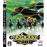 ジーワンジョッキー4 2008 - PS3