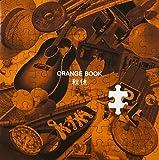 ORANGE BOOK 画像