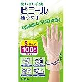 使いきり手袋 ビニール 極うす手 掃除用 使い捨て Sサイズ 半透明 100枚