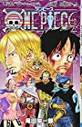 ONE PIECE -ワンピース- 第84巻