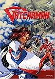 OVA ガッチャマン[DVD]