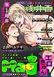 Charles Mag vol.7 -エロきゅん- Charles Mag -エロきゅん- (シャルルコミックス)