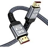8K HDMI ケーブル HDMI 2.1 3M Snowkids 8K@60Hz 4K@120Hz HDMI Cable ハイスピード 48Gbps 7680x4320p 超高速 UHD HDR HDCP eARC 3D イーサネット対応 PS5