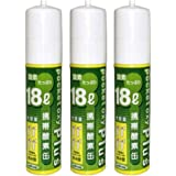 UNICOM(ユニコム) ポケット オキシ プラス poket oxy plus POX05 携帯酸素ボンベ 18リット…