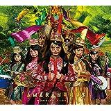 AMARANTHUS【初回限定盤(CD+Blu-ray)】
