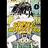 CANDY&CIGARETTES(1) (ヤングマガジンコミックス)