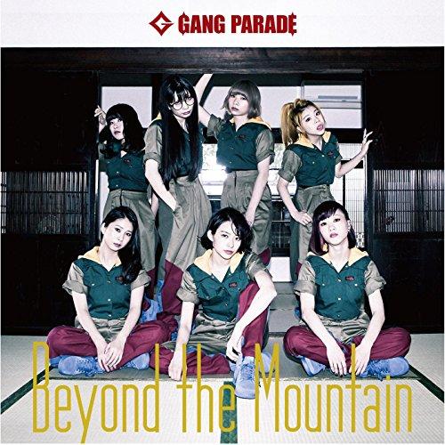 Beyond the Mountain (Type-B)