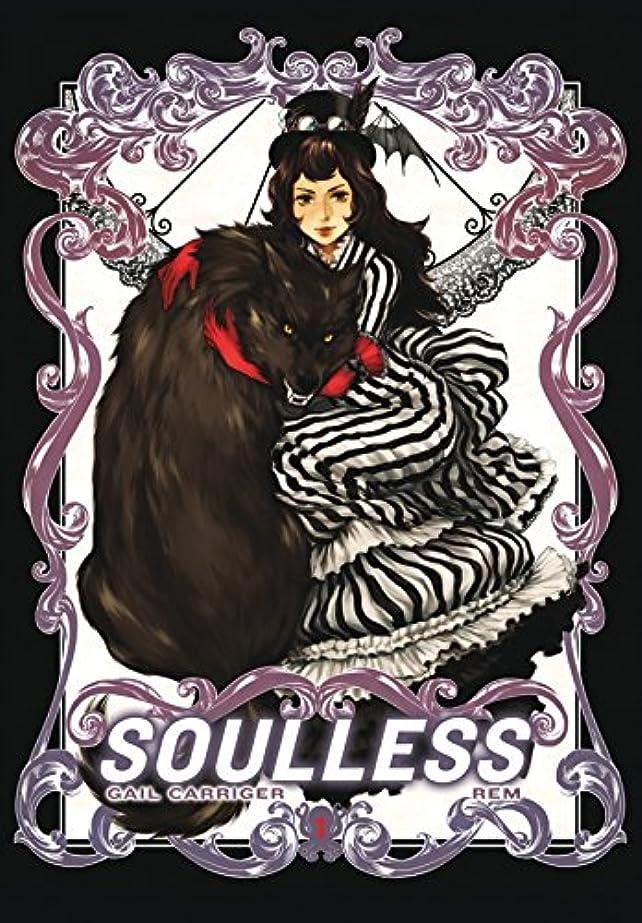 インセンティブワークショップ絶縁するSoulless: The Manga Vol. 1 (The Parasol Protectorate) (English Edition)