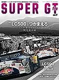 SUPER GT FILE Ver.4 (SAN-EI MOOK)