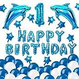 誕生日 飾り付け HAPPY BIRTHDAY バルーン イルカ バルーン パーティー 風船 アルミ風船 風船2色 ハンドポンプ 両面テープ付き(一歳 )
