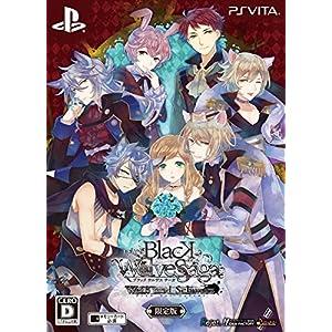 BLACK WOLVES SAGA -Weiβ und Schwarz- 限定版 【Amazon.co.jp限定】PSVita&PC壁紙 メール配信 予約特典(ドラマCD) 付 - PS Vita