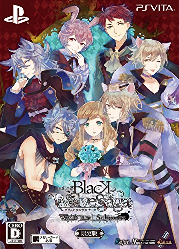 BLACK WOLVES SAGA -Weiβ und Schwarz- 限定版 予約特典(ドラマCD) 付 - PS Vita