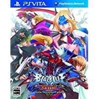 Blazblue: Continuum Shift Extend [Japan Import] by ARC SYSTEM WORKS [並行輸入品]