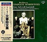 ベートーヴェン:交響曲全集@〔第1番~第9番 他〕シュミット=イッセルシュテット/VPO 他
