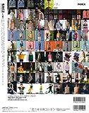 毛糸だま 2014年 春号 No.161 (Let's knit series) 画像