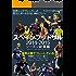 スペインフットサル 2014-2015シーズン総集編: 世界は頭でプレーしている