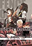 FENCE OF DEFENSE 25th ANNIVERSARY LIVE [DVD]