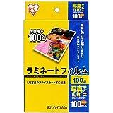 アイリスオーヤマ ラミネートフィルム 100μm 写真L サイズ 100枚入 LZ-PL100