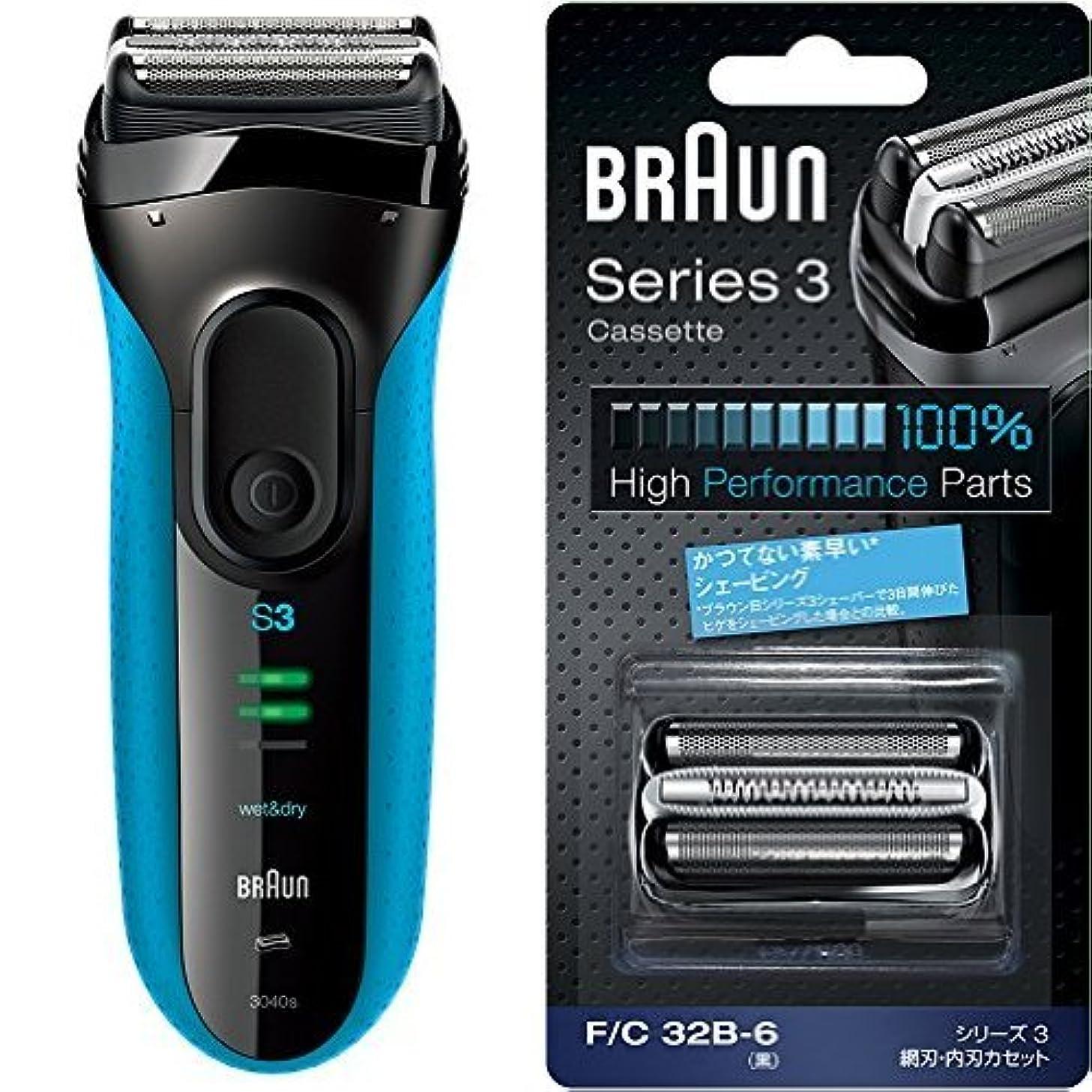 ブラウン シリーズ3 メンズシェーバー 3040s 3枚刃 お風呂剃り可+網刃?内刃一体型カセット ブラック F/C32B-6 正規品