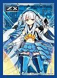 キャラクタースリーブコレクション Z/X -Zillions of enemy X- 「青の竜の巫女ユイ」Ver.2