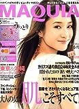 MAQUIA (マキア) 2006年 05月号