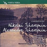 Tcherepnin: Chamber Music