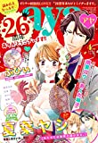 Young Love Comic aya 2018年4月号 [雑誌] (YLC)
