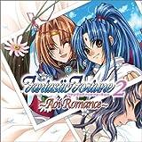 ドラマCD Fantastic Fortune 2~Aoi Romance~