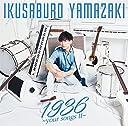 1936 ~your songs II~(通常盤)