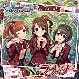 Amazon.co.jpTHE IDOLM@STER CINDERELLA GIRLS STARLIGHT MASTER 09 ラブレター