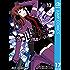 ワールドトリガー 17 (ジャンプコミックスDIGITAL)
