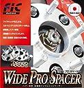 FIC(フィック)ワイドプロスペーサー【日本製】 厚さ:10mm 適合サイズ:4H/100/54φ/P1.5 WP4010-54T-A
