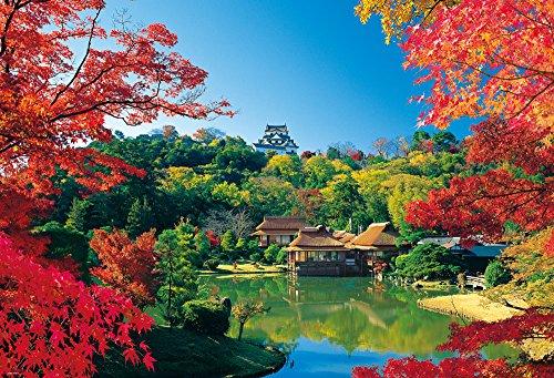1000ピース ジグソーパズル 彦根城と秋の玄宮園(49x72cm)