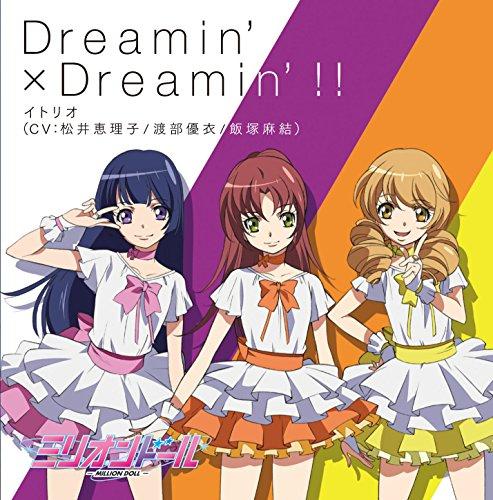 Dreamin' × Dreamin'!!