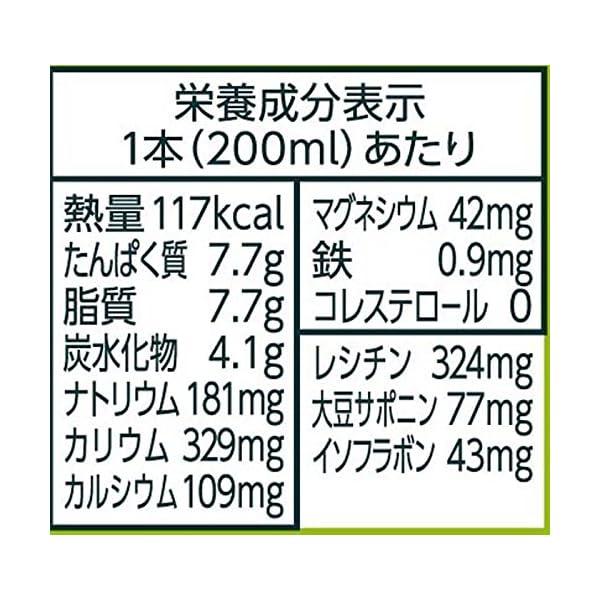キッコーマン飲料 調製豆乳 200ml×18本の紹介画像2