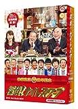 探偵!ナイトスクープ DVD Vol.15&16 BOX 百田尚樹 セレクション[DVD]