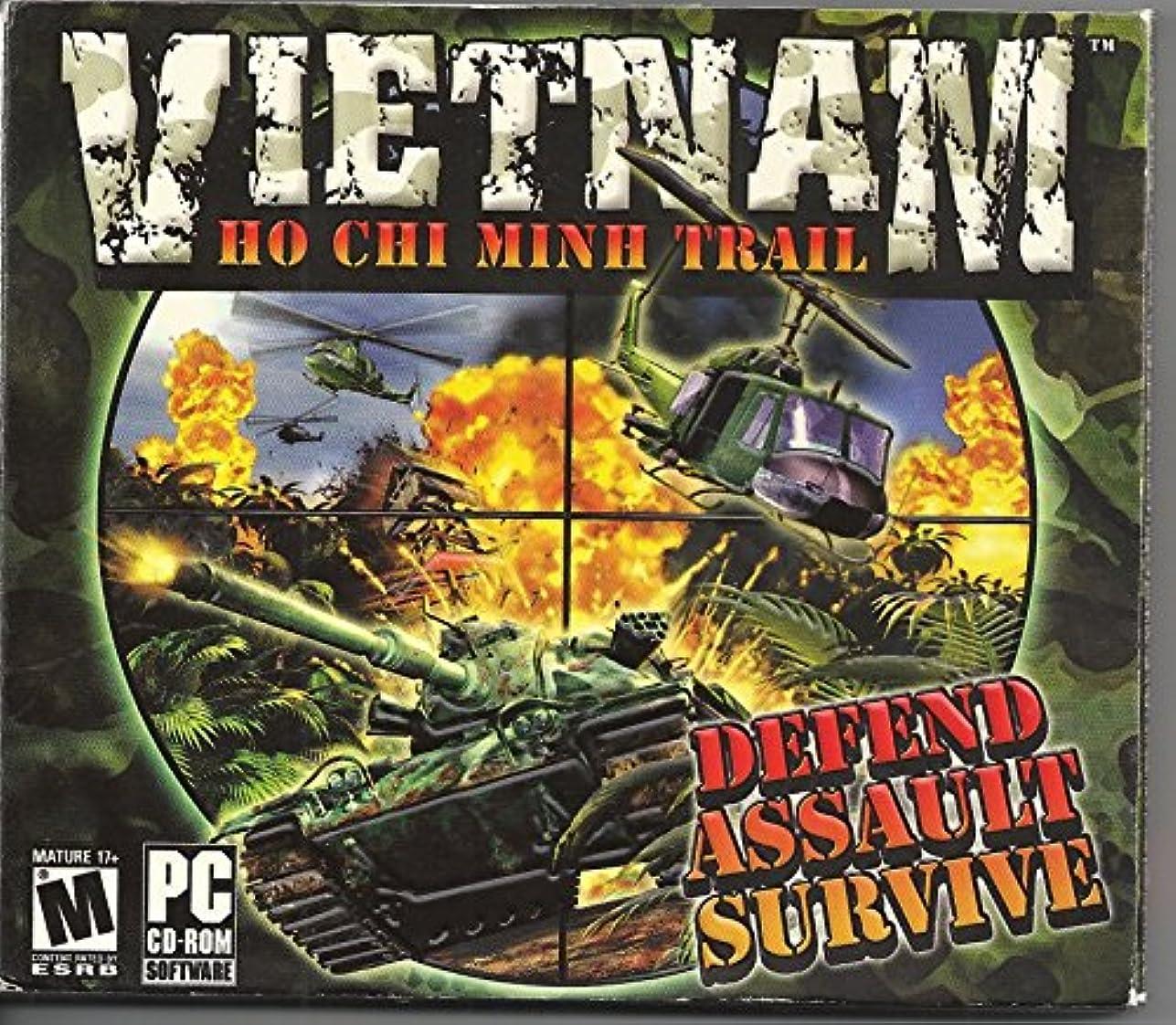 おっと宮殿傷つきやすいVietnam Ho Chi Minh Trail ( WINDOWS XP CD ) (輸入版)