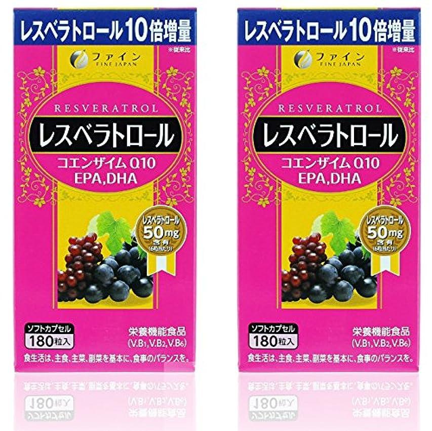 ファイン レスベラトロール EPA DHA配合 30日分 (1日6粒/180粒入)×2個セット