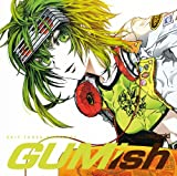 EXIT TUNES PRESENTS GUMish from Megpoid(Vocaloid)