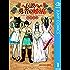 伝説の勇者の婚活 1 (ジャンプコミックスDIGITAL)