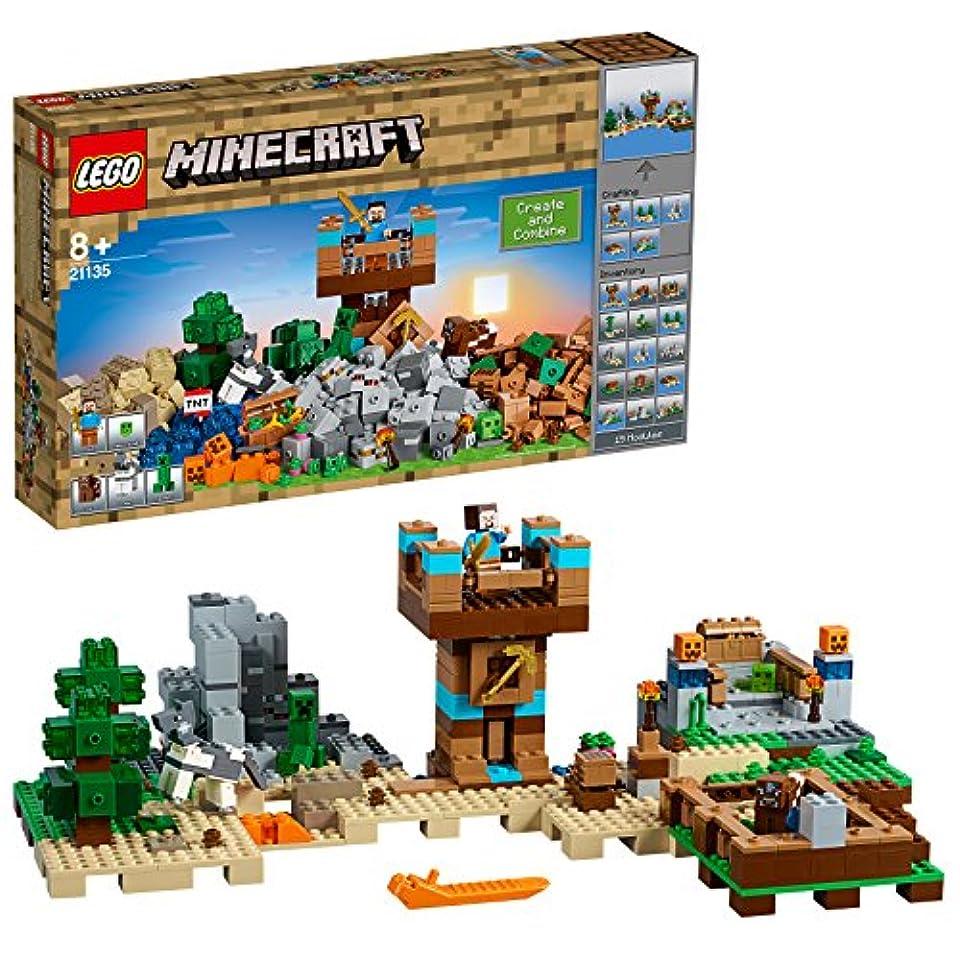 偉業影響急いでレゴ(LEGO)マインクラフト クラフトボックス 2.0 21135