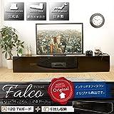 テレビ台 幅180cm falco ファルコ 2点セット 幅180cm(TV台本体+引き出し収納) 完成品 日本製 国産