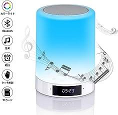 CAFELE 光+音 Bluetooth スピーカー LEDナイトライト 目覚まし時計 七色変換&三階段調明るさ デスクスタンド 常夜灯 間接照明 照明スタンド ベッドサイドランプ スタンドライト 卓上ライト タッチ制御 センサーライトUSB充電式 停電対策 日本語説明書付き(ホワイト)