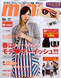 mini (ミニ) 2009年 04月号 [雑誌]