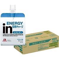 inゼリー エネルギー マスカット味 (180g×36個) すばやいエネルギー補給 10秒チャージ ビタミンC配合 エネ…