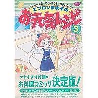 Amazon.co.jp: 中森 衣都: 本