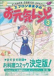Amazon.co.jp: 中森 衣都:作品一...