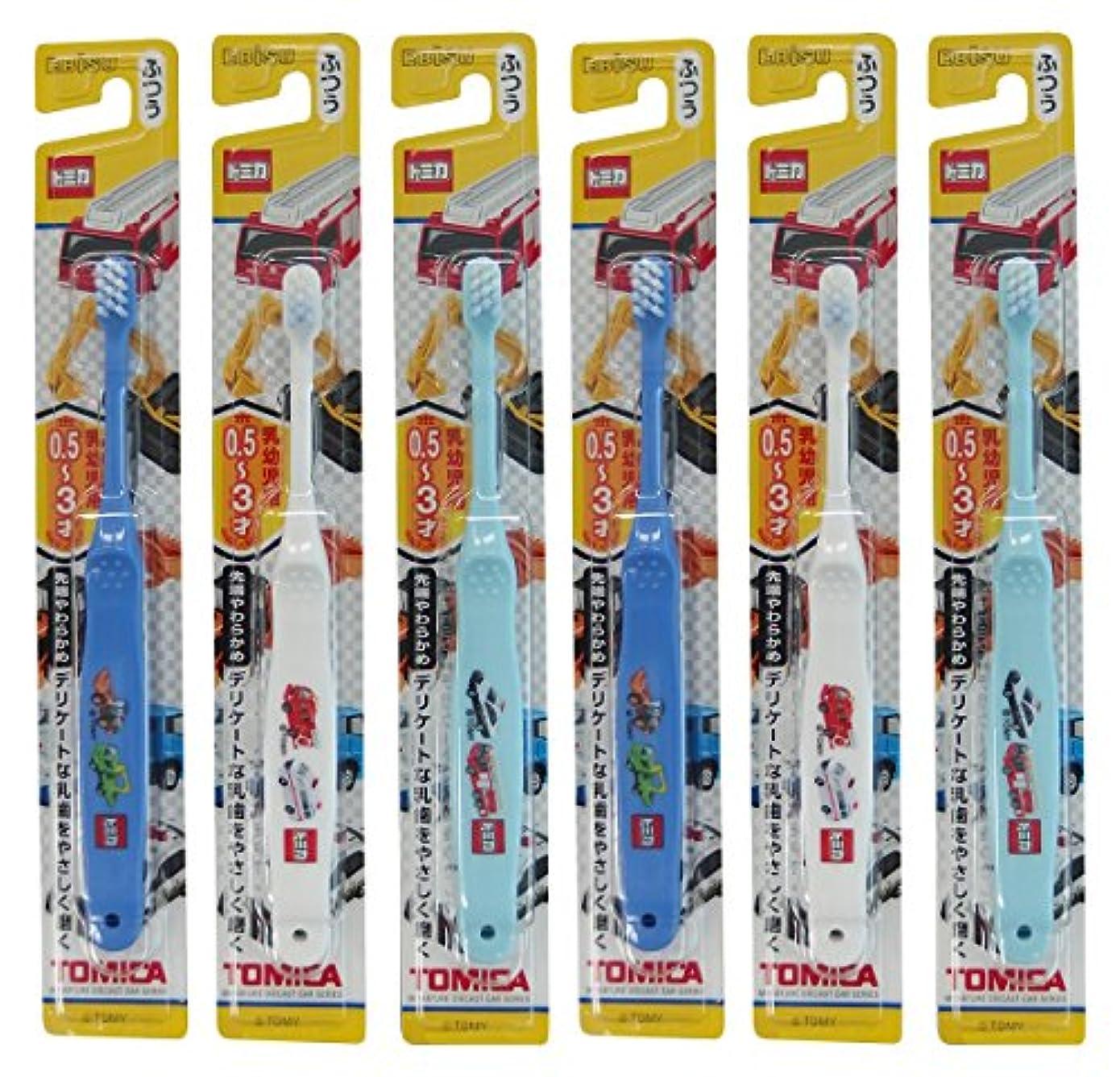 トランスミッションブラシアーサーコナンドイルエビス トミカ ハブラシ 0.5~3才 6本組 (色おまかせ)