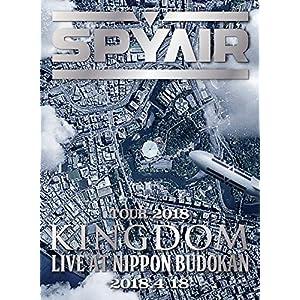 SPYAIR TOUR 2018 -KINGDOM- Live at NIPPON BUDOKAN(完全生産限定盤) [DVD]