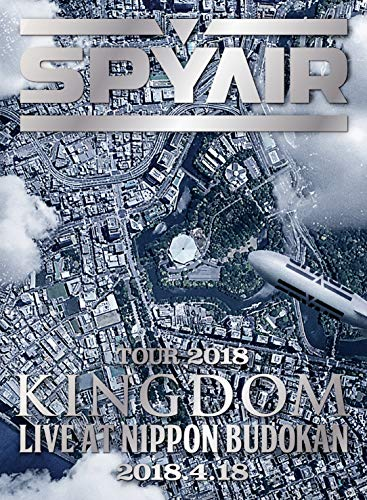 SPYAIR TOUR 2018 -KINGDOM- Live at NIPPON BUDOKAN(完全生産限定盤) [DVD]